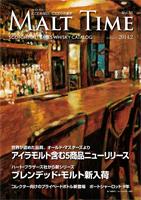MALT TIME 2014年2月号 Vol.51