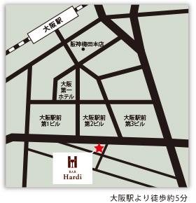 マップbar Hardi