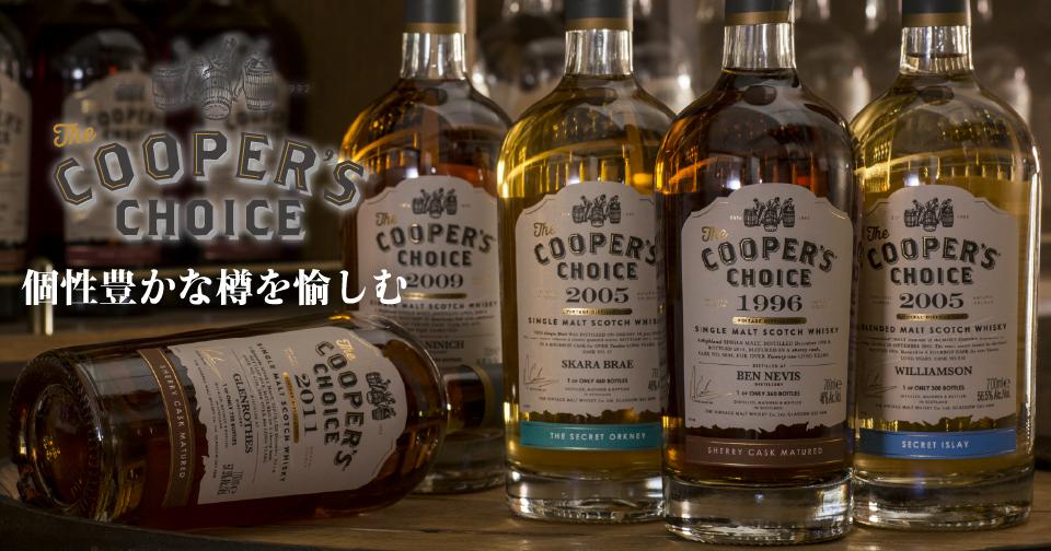 ザ・クーパーズ・チョイスよりバラエティ豊かな5アイテム!!