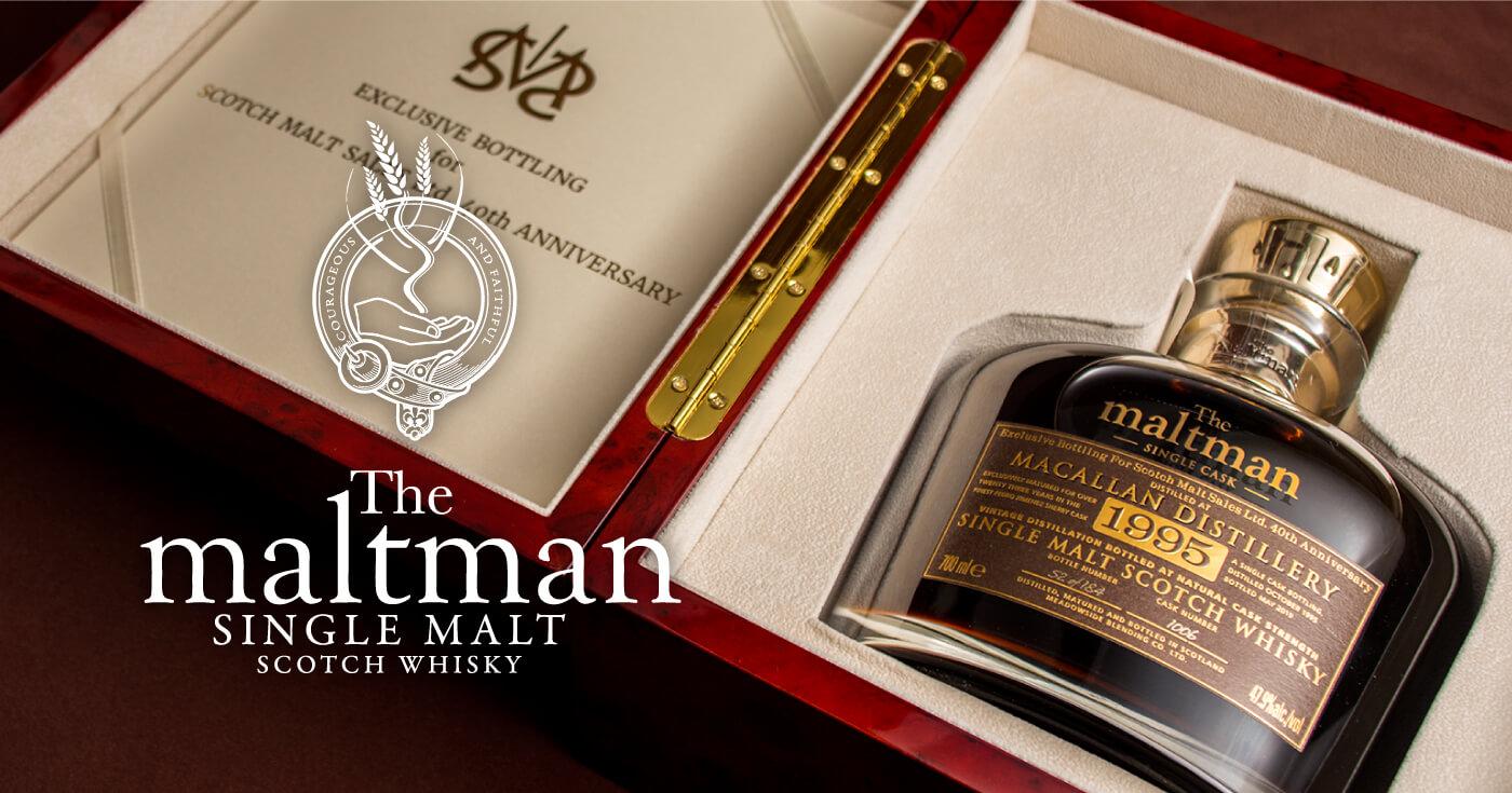 スコッチモルト販売40周年記念ボトル最終章 Part1 探し抜いた至高の1本。「MACALLAN 1995 23yo PXシェリー」
